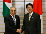 dr salam fayyad japanese prime minister